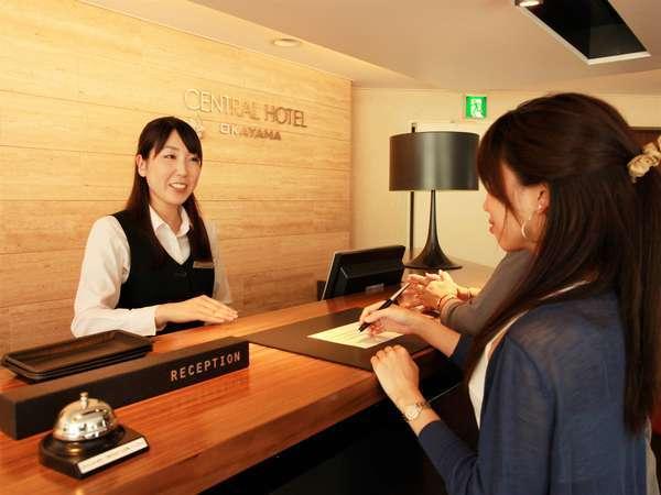 ※ようこそセントラルホテル岡山へ!皆様のご来館をスタッフ一同心よりお待ちしてしております♪