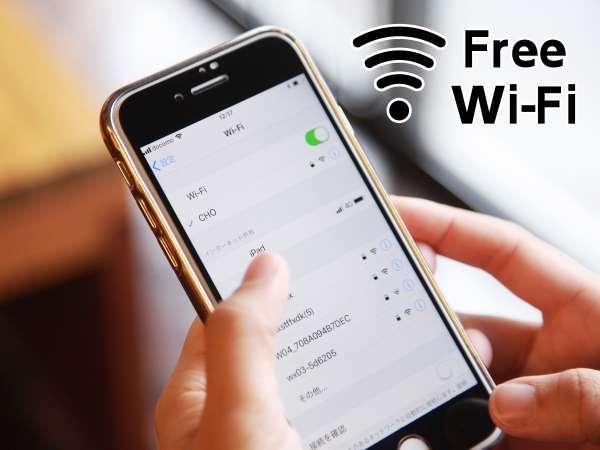 ※スマートフォン、タブレットやPCがあればWi-Fi利用が館内全室無料です♪もちろん有線LAN接続も♪