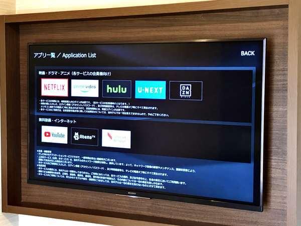 ★全室43型4K液晶テレビ:YouTubeの他にアカウントがあればNETFLIX、U-NEXT、DAZN等も視聴可。