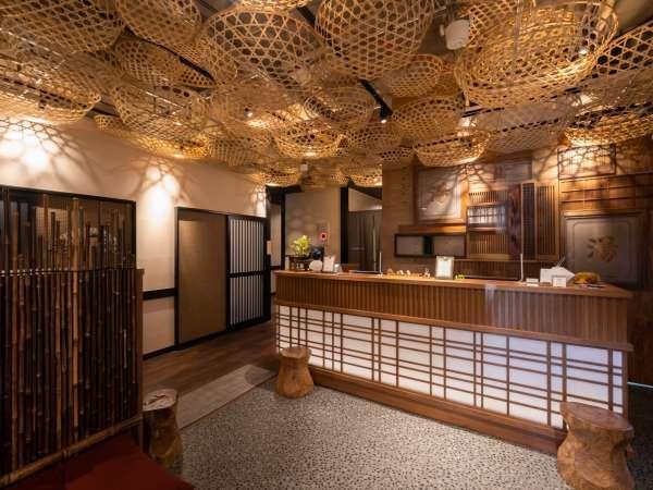【箱根つたや旅館】箱根七湯「底倉」の湯に浸かりながら、旅人同士の交流を楽しむ湯宿