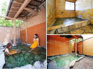 【貸切露天風呂】カップルさんやファミリーに大人気!4つある温泉は全て貸切で利用できます☆