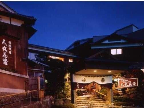 歴史の街にたたずむ料亭旅館
