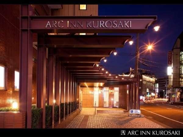 ☆駅前好立地☆JR黒崎駅前徒歩2分!! 黒崎の中心に位置するホテルはアルクイン黒崎です♪