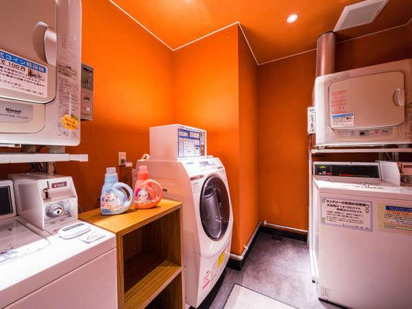 2Fランドリースペース・洗剤無料で長期滞在でも安心、清潔!