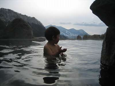 馬曲温泉・望郷の湯