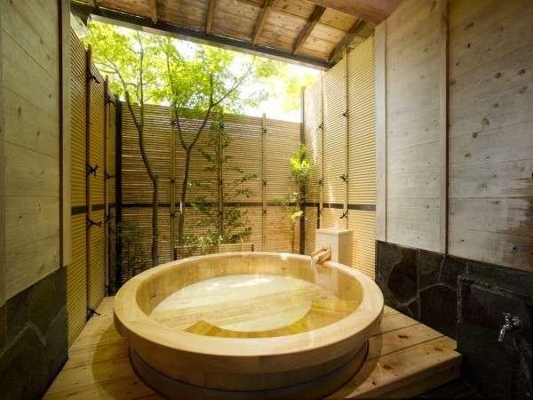 【緋衣草】いつでもお楽しみいただける貸切露天風呂