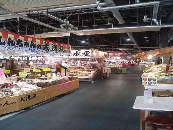 日本海さかな街 海産物の宝庫