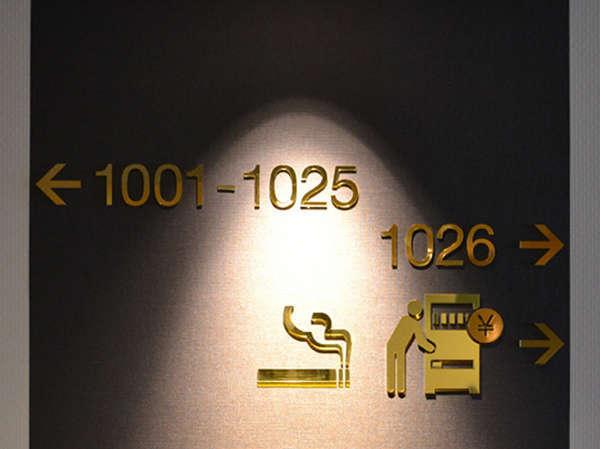 10階グランデフロア