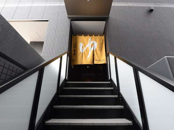 当ホテル大浴場「玄要の湯」はANNEX館2階にご用意しております。