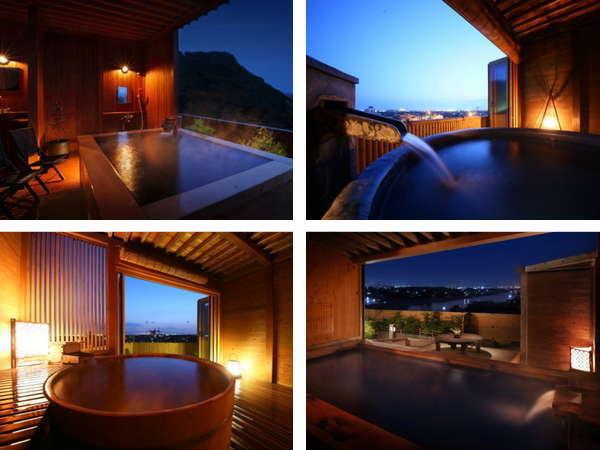 宿泊中無料で利用できる4つの貸切露天風呂。