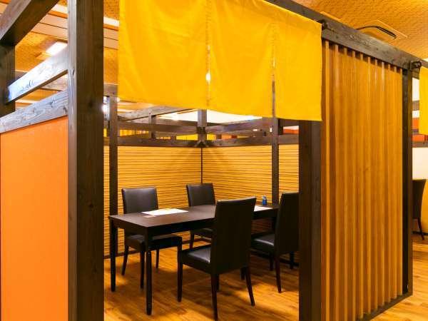ご夕食はプライベート感を重視した半個室会場がおすすめです