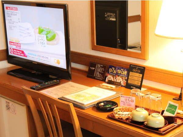 32型液晶テレビ、持込用冷蔵庫、コーヒー&緑茶セット、湯沸しポットがございます。