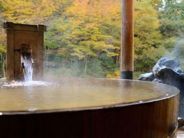 太子の湯 イメージ