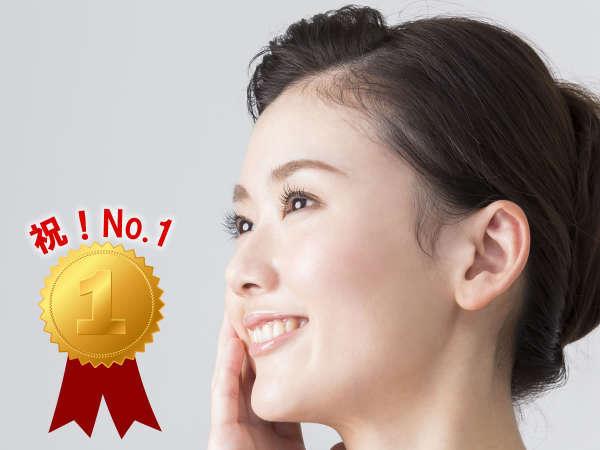 *島根県は美肌県グランプリ2018年に1位になりました