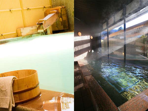 日光地区唯一「硫黄泉」と「アルカリ単純泉」2種を満喫♪