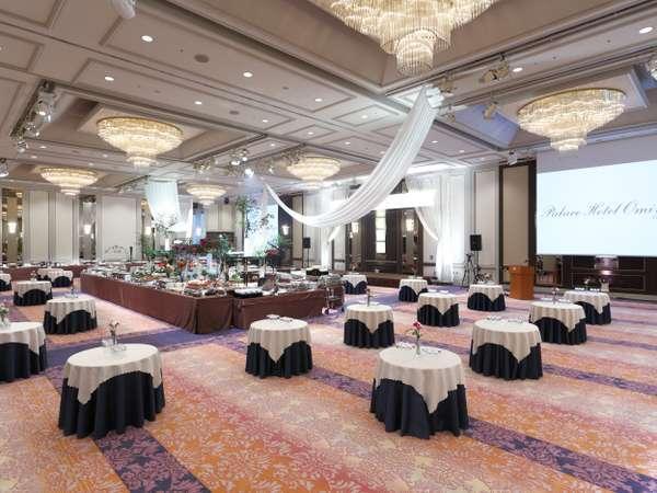 大宴会場『ローズルーム』。立食形式では最大600名収容可能です。※イメージ