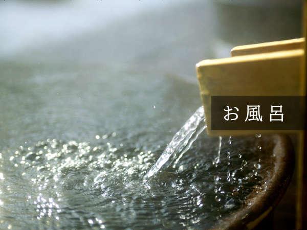 □お風呂□ [洞窟風呂1ヶ所、展望湯処1ヶ所、貸切露天風呂2ヶ所]