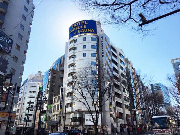 カプセルホテル渋谷 外観