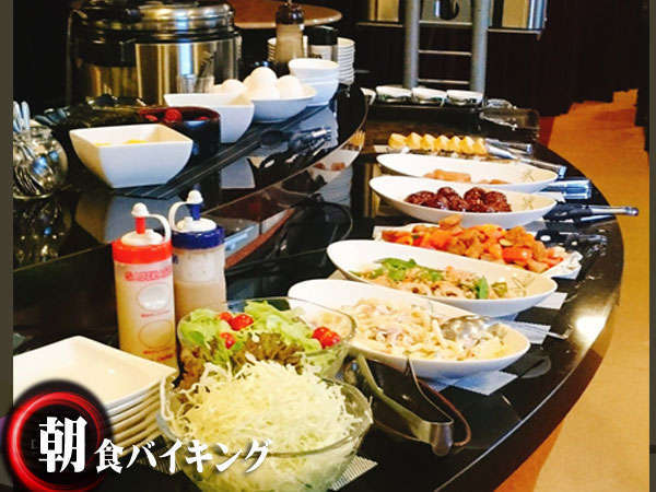 ◇ご朝食◇こだわりの健康メニュー