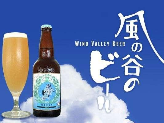 天然水使用等★伊豆産クラフトビールを厳選仕入れ&種類を増やし、飲み放題に仲間入り♪生ビール飲み比べ!