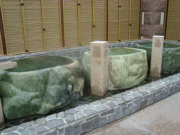 【とれとれの湯】神秘の石といわれる薬宝玉石をくりぬいたお一人様用の壺湯☆贅沢な気分をお楽しみ下さい☆