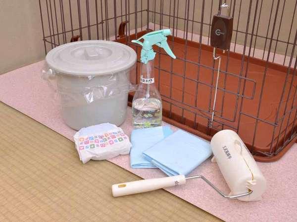 ペット専用客室設備一例