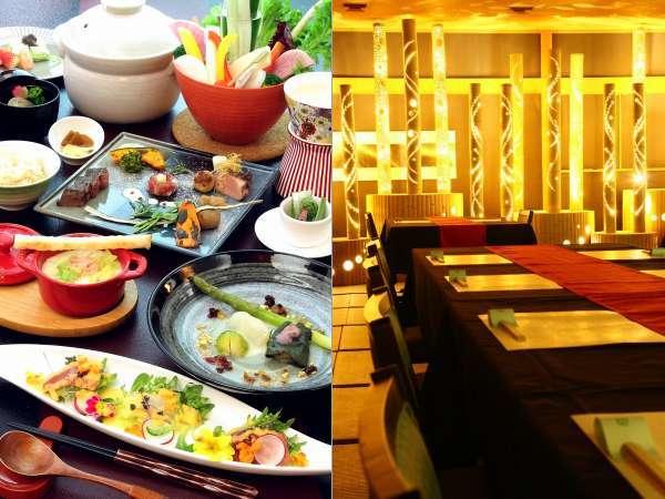 2019春の和洋懐石コース(一例) お食事は竹灯りの装飾が幻想的なダイニングで!