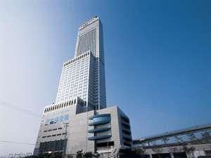 その高さ圧倒的・・・地上256m!の超高層ホテル