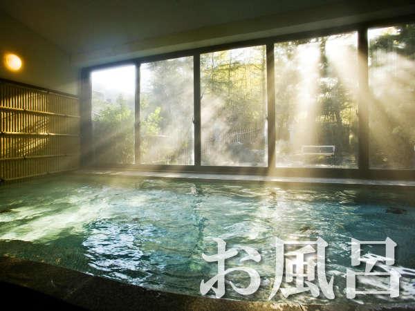 ■お風呂のご案内■