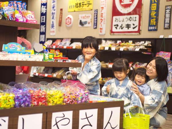 【スパ&アミューズメント・ゾーン】駄菓子コーナー/子供の頃を思い出しながらお楽しみください♪