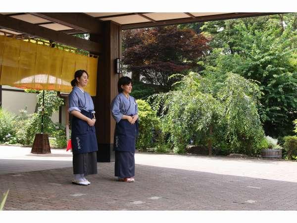 【おたる 宏楽園】四季の庭園に囲まれた朝里川温泉の一軒宿