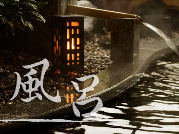 ◆お風呂のご案内