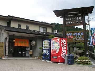 【外観】「鎧岳」の真正面というロケーション!大自然を味わい、ゆったりと流れる時間をお届けします。
