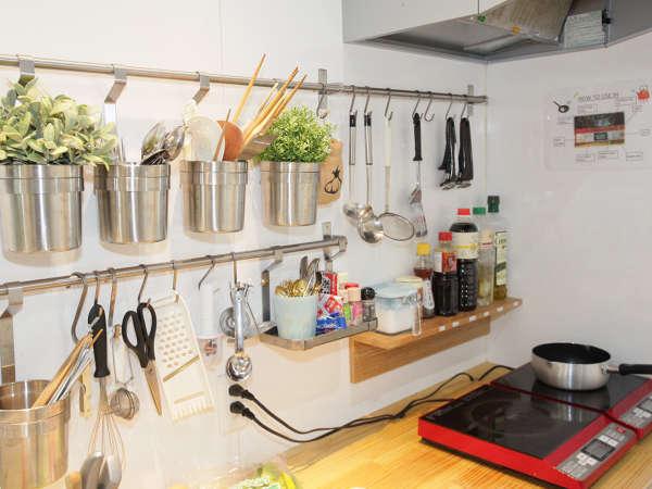 自炊もOK! キッチンの器具、皿、調味料は自由に使えます