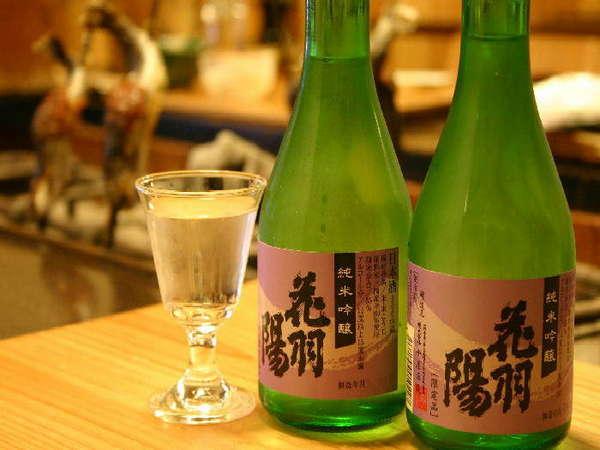 山形県の地酒が楽しめる肘折温泉の湯宿・元河原湯