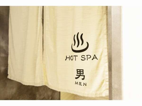 【大浴場・男湯】男性風呂にはサウナがございます♪ ※利用時間:6~10時、12~25時