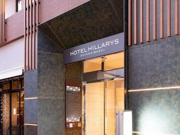 2020年10月1日より【ホテルヒラリーズ心斎橋】になりました♪