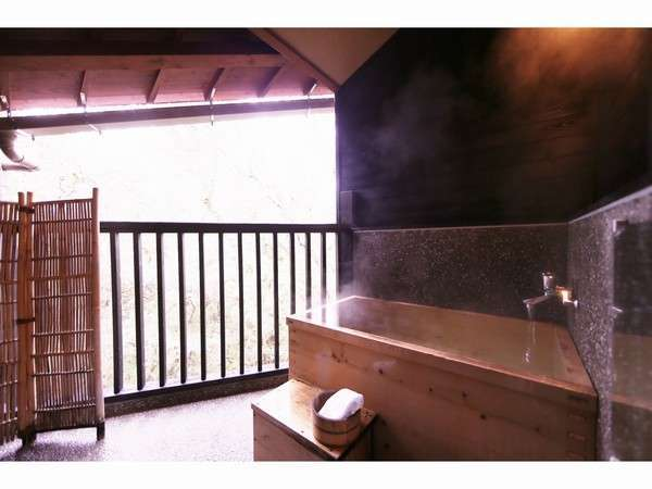 露天風呂付き和洋室 2F