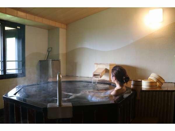 貸切風呂(夕霧の湯)40分間無料