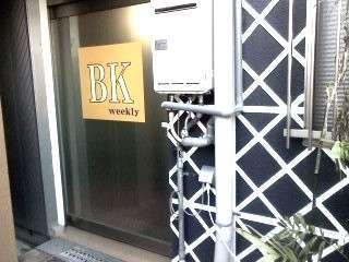 玄関口。コミでもよくご指摘のある玄関です^^;隣接する建物で見つけにくい!!ーゴメンナサイー