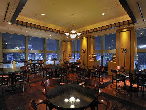 第一ホテル東京21階 ラウンジ「ラウンジ21」