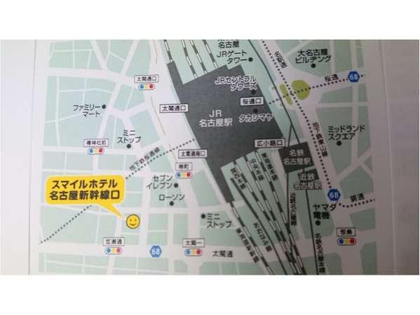 名古屋駅~当館スマイルホテルまでの地図です。名古屋駅太閤通口からの地図となります。