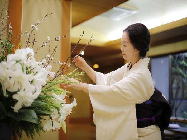 ・当館のおもてなしロビーのお花は女将が生けてお迎え致します。