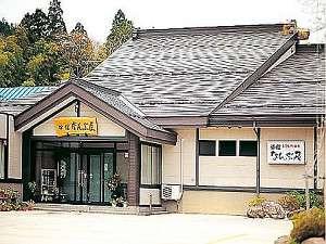 鳴子御殿湯駅から近く、ひろーい駐車場が便利。小さななごみ宿へようこそ★