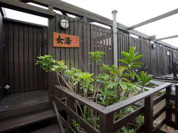 7階【展望露天風呂入口】自然を感じて頂ける展望露天風呂…