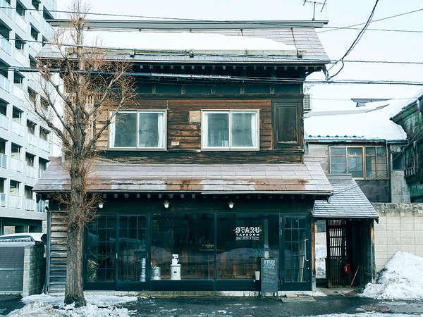 築100年以上の建物をリノベーションしました。