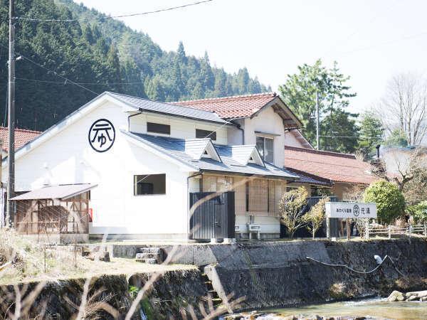 【あわくら温泉 元湯】こどもの笑顔がまんなかにある大きな「家」