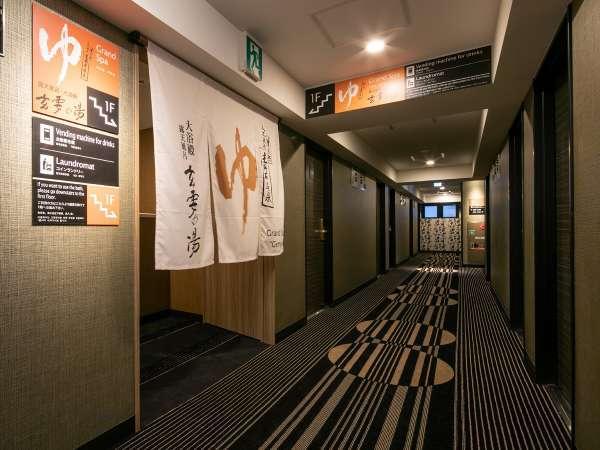 大浴場 2階入口