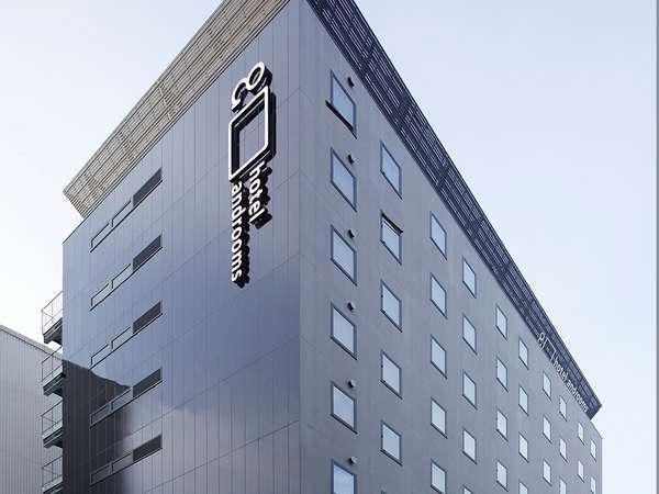 【ホテル外観】昼