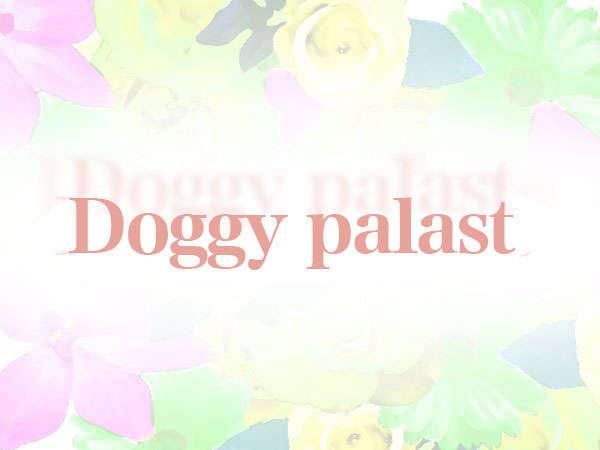 ドギーパレス